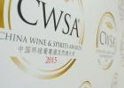 china-wine-and-spirits-awards-201574