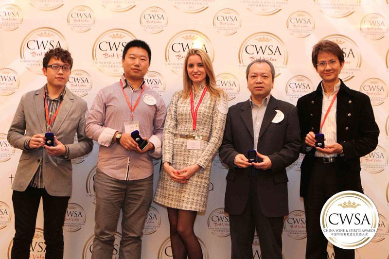 CWSA-BV-201320