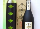 Samples-arrived-for-China-Wine-and-Spirits-Awards-379
