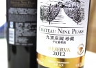 Samples-arrived-for-China-Wine-and-Spirits-Awards-418