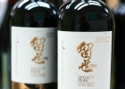 samples-arrived-for-china-wine-and-spirits-awards-40