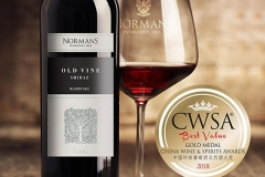 normanwines-cwsa-china-wine-spirits-awards