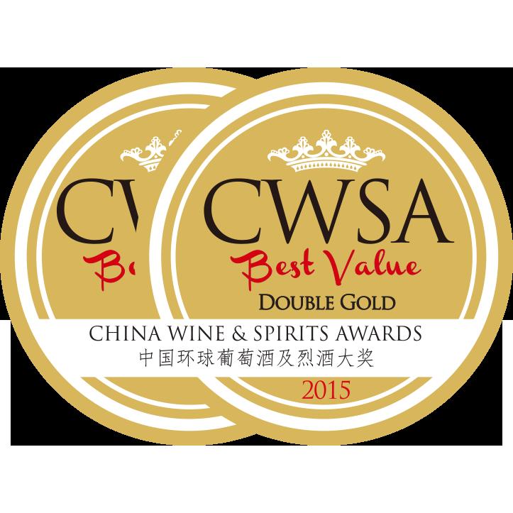 CWSA Best Value 2015 Results   CWSA   China Wine & Spirits Awards