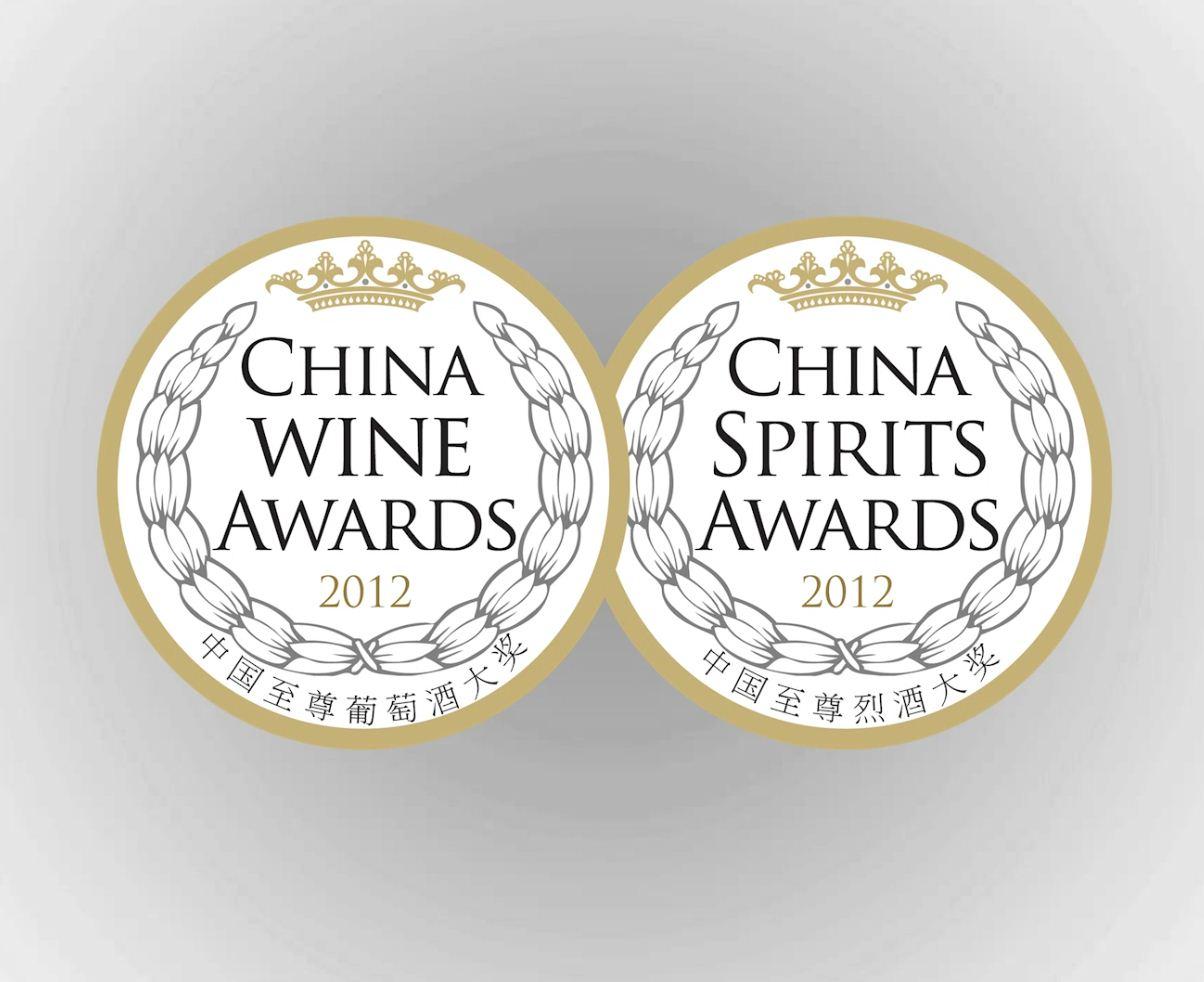 China-Wine-Spirits-Awards-2012