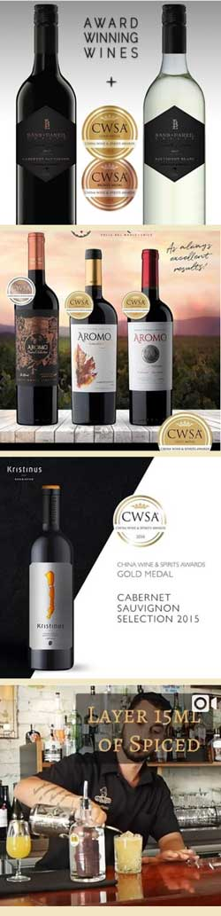 Chinese Wine Marketing Trends