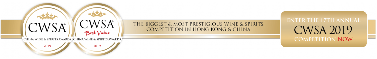 CWSA | China Wine & Spirits Awards