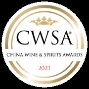 CWSA 2021 Logo