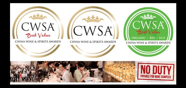 Enter the China Wine & Spirits Awards - CWSA | China Wine