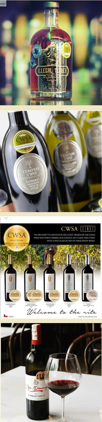 Successful Wine Brand in China